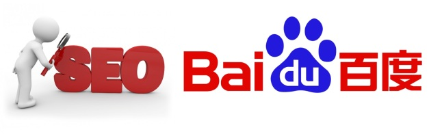 Baidu SEO trainings lessons courses - Chinese online marketing - AUTOVEILLE