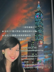 Veronique Duong, Asia SEO expert in Taipei, SEO Baidu, Asia SEO